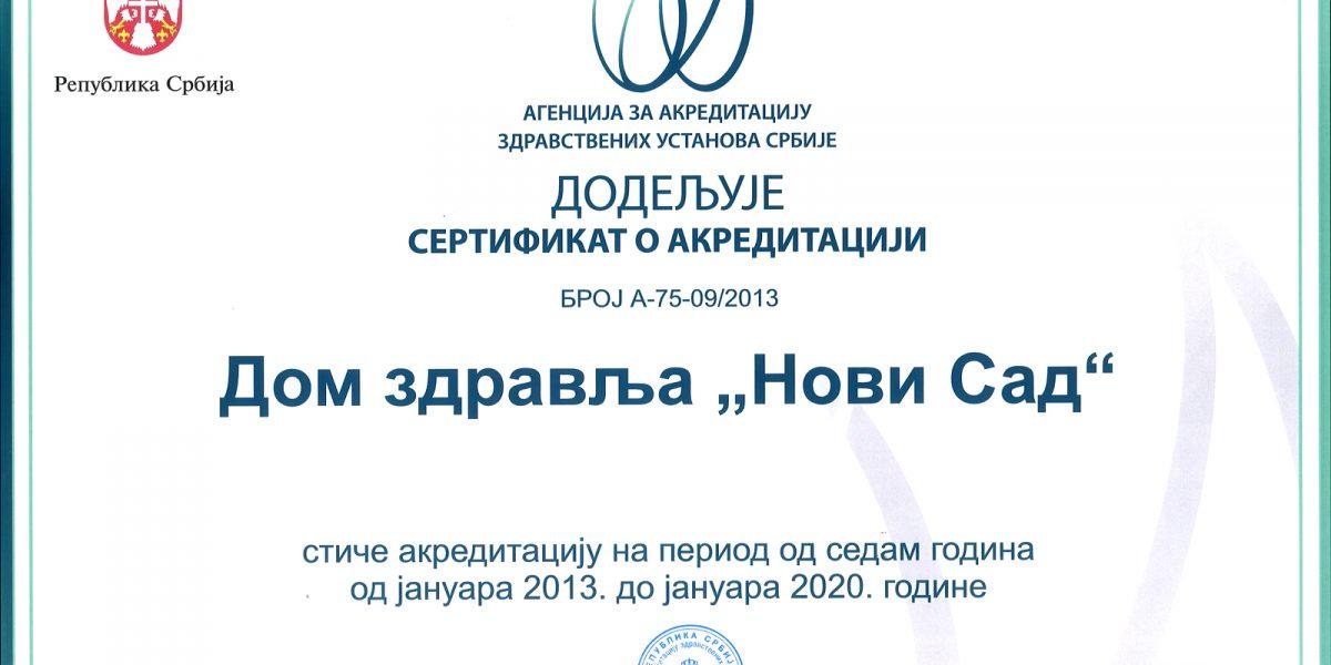 Dom zdravlja akreditovan na sedam godina image