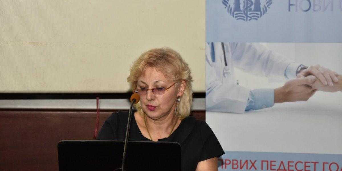 """II Simpozijum Doma zdravlja """"Novi Sad"""" image"""